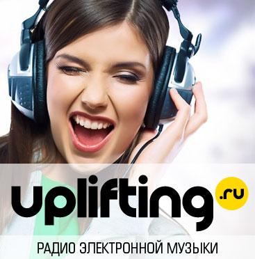 Радио �лектронной музыки